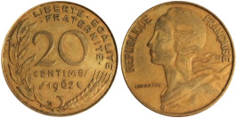 20 сантимов 1962 Франция