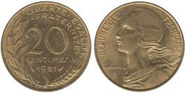 20 сантимов 1981 Франция