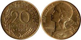 20 сантимов 1996 Франция