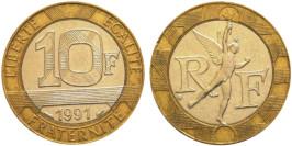 10 франков 1991 Франция