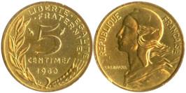 5 сантимов 1980 Франция