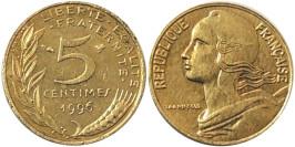 5 сантимов 1996 Франция