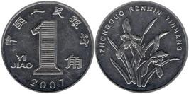 1 джао 2007 Китай