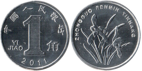 1 джао 2011 Китай