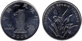 1 джао 2008 Китай