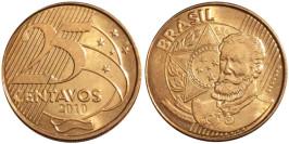 25 сентаво 2010 Бразилия