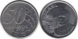 50 сентаво 2003 Бразилия