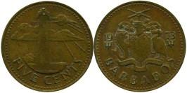 5 центов 1973 Барбадос