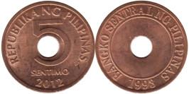 5 сентимо 2012 Филиппины