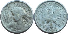 1 злотый 1925 Польша — Жница — серебро