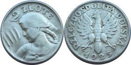 2 злотых 1925 Польша — Жница — серебро — разновидность —  Нет точки после даты