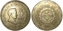 5 песо 2003 Филиппины