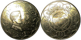 5 песо 2015 Филиппины