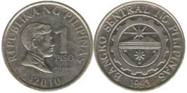 1 песо 2010 Филиппины
