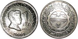 1 песо 2009 Филиппины