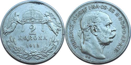 2 кроны 1912 Венгрия — серебро