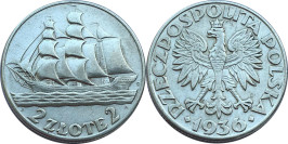 2 злотых 1936 Польша — 15 лет морскому порту Гдыня — серебро