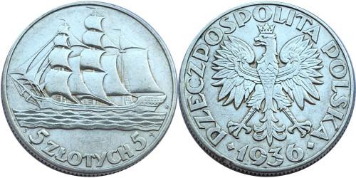 5 злотых 1936 Польша — 15 лет морскому порту Гдыня — серебро
