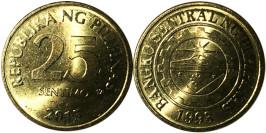 25 сантимов 2015 Филиппины