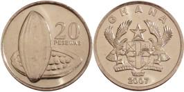 20 песев 2007 Гана UNC