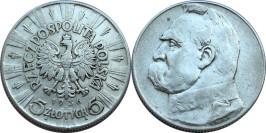 5 злотых 1936 Польша — серебро — Юзеф Пилсудский