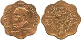5 сентимо 1976 Филиппины