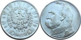 10 злотых 1936 Польша — серебро — Юзеф Пилсудский