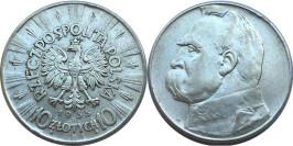 10 злотых 1935 Польша — серебро — Юзеф Пилсудский