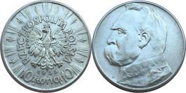 10 злотых 1935 Польша — серебро — Юзеф Пилсудский №1