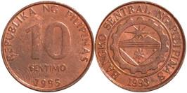 10 сентимо 1995 Филиппины