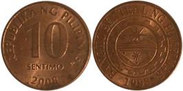 10 сентимо 2008 Филиппины