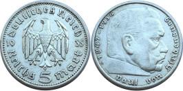 5 рейхсмарок 1935 «А» Германия — серебро
