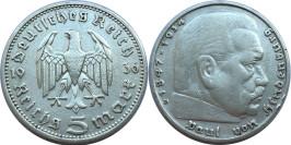 5 рейхсмарок 1936 «D» Германия — серебро — Орел без свастики