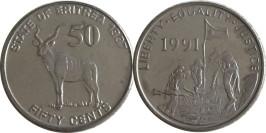 50 центов 1997 Эритрея UNC