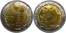 50 гяпиков 2006 Азербайджан