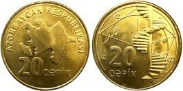 20 гяпиков 2006 Азербайджан UNC