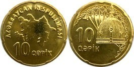 10 гяпиков 2006 Азербайджан UNC