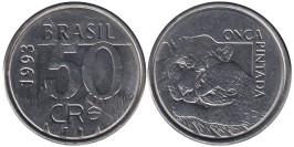 50 крузейро 1993 Бразилия UNC