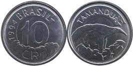 10 крузейро реал 1994 Бразилия — Муравьед UNC