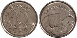 10 крузейро 1993 Бразилия UNC