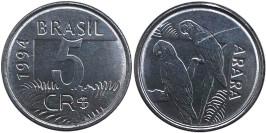 5 крузейро 1994 Бразилия