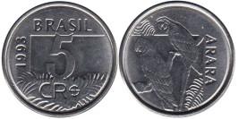 5 крузейро реал 1993 Бразилия — Попугаи ара UNC