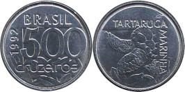 500 крузейро 1992  Бразилия —  Морская черепаха UNC