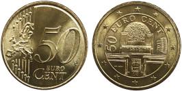 50 евроцентов 2011 Австрия