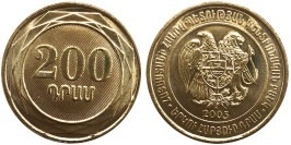 200 драмов 2003 Армения UNC