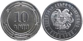 20 драмов 2004 Армения UNC