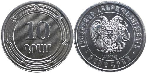 10 драмов 2004 Армения UNC