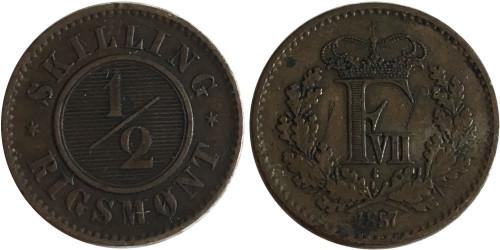 1/2 скиллинг-ригсмёнта 1857 Дания