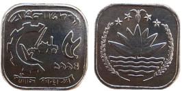 5 пойш 1994 Бангладеш