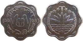 10 пойш 1994 Бангладеш